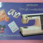 دفترچه ژانومه۶۰۰۰